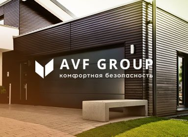 AVF GROUP