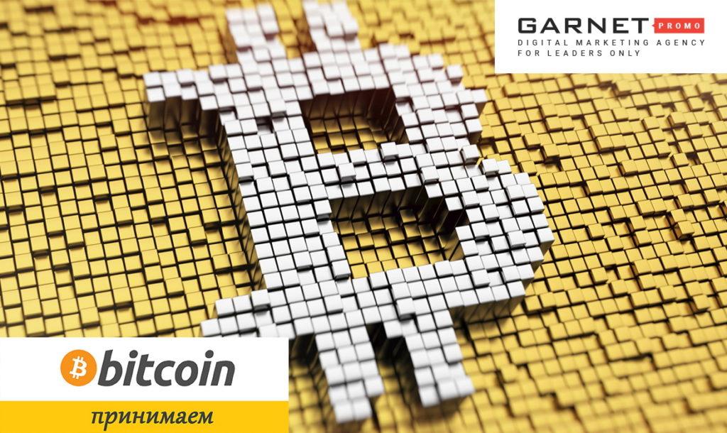 Сайт и продвижение за bitkoin